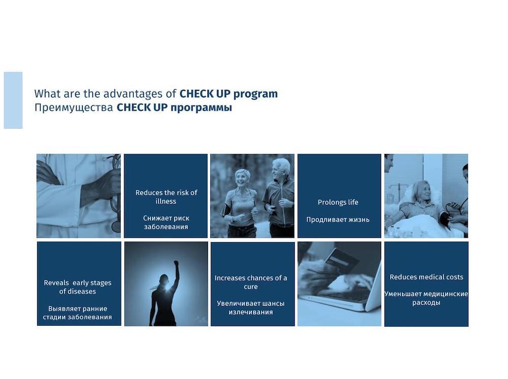 Лучшая клиника для Check Up - Тбилиси
