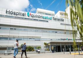 Лечение в клиниках Испании